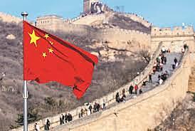 Productos hechos en China
