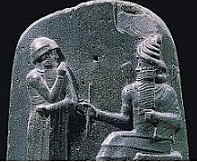 Código de agua del rey Hammurabi.