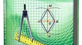 Геометрия 7 класс Глава 1 timeline
