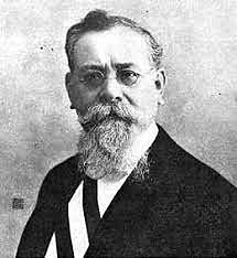 Presidente de México en 1917