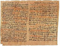 Papyrus in Egypt (2500 BC)