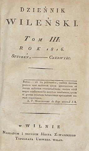 Первые публикации в периодике