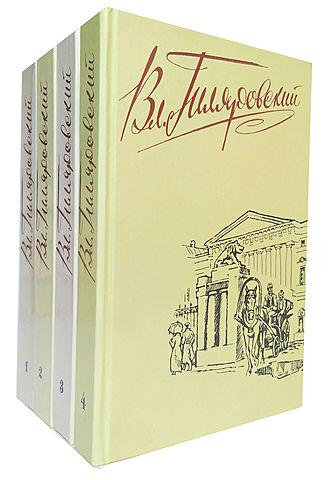 В году был напечатан очерк Гиляровского «Обречённые»,