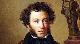 А.С. Пушкин – журналист и редактор timeline