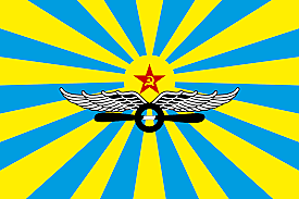 Useless Soviet Air Force