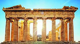 Grecia Antigua Ángel timeline