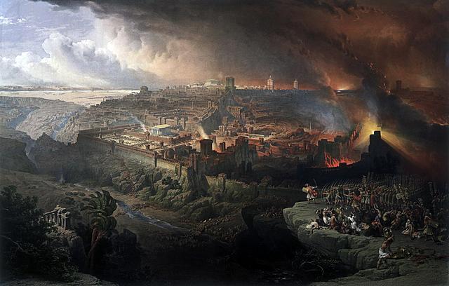 Roman Rule of Israel