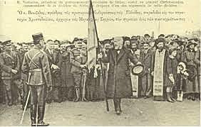 Κυβέρνηση Βενιζέλου στη Θεσσαλονίκη