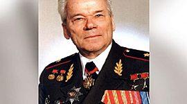 М.Т.Калашников timeline