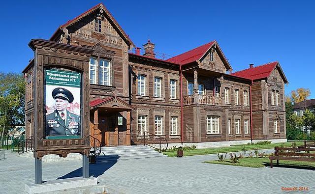 Открытие музея Михаила Калашникова в селе Курья
