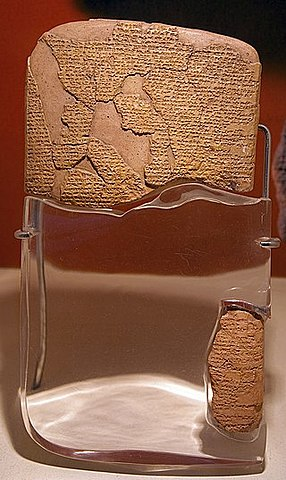 Ägyptisch-Hethitischer Friedensvertrag
