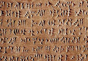 Erfindung der Keilschrift