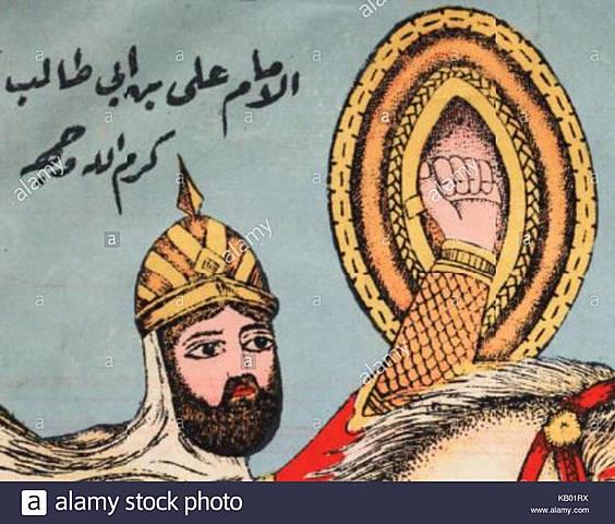 S'acaba el regnat califat