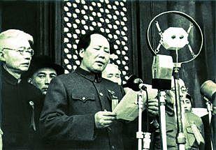 Gründung Volksrepublik China