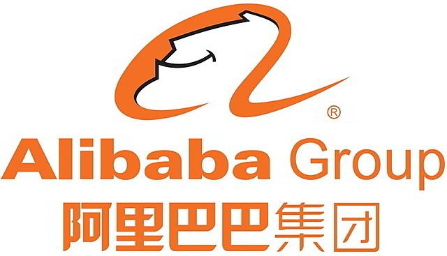 Venta Record alibaba