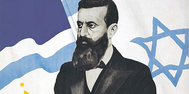 Zionistenkongress