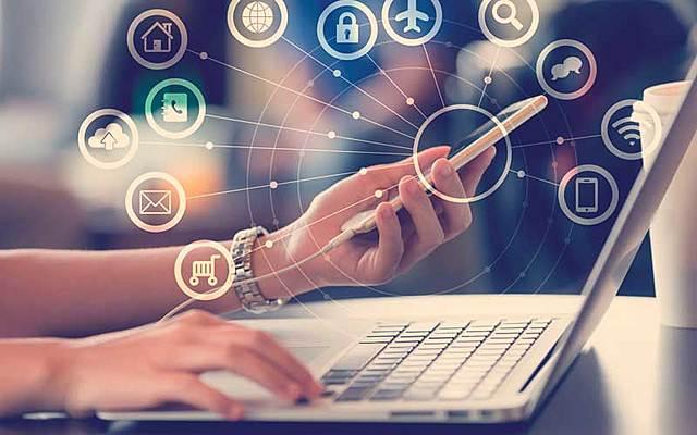 El futuro del comercio Electronico