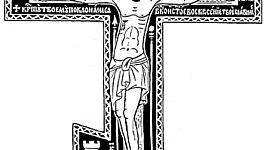 chiesa ortodossa timeline