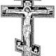 Croce russa completa