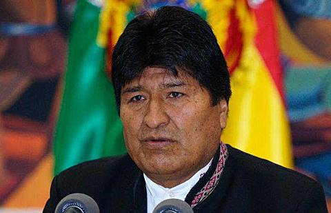 Fiscalía admite denuncia contra Evo Morales por presunto terrorismo