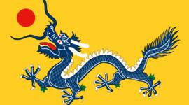 Qing Dynasty (1644 -1905) timeline