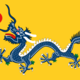 744px china qing dynasty flag 1889.svg 1