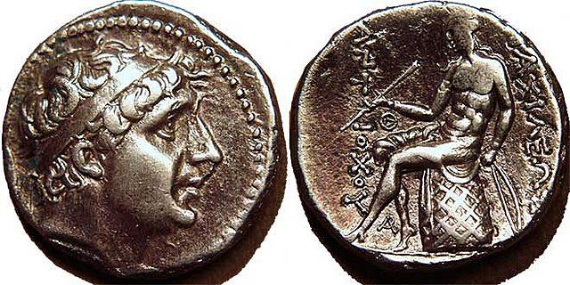 Imperio seleuco