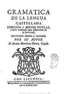 Benito Martínez Gómez Gayoso
