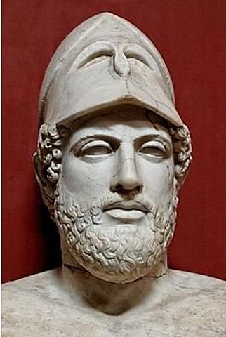 Gobierno de Pericles