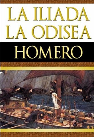 Composición de la Ilíada y de la Odisea