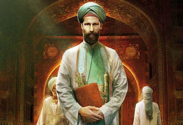 Regnat del quatre primers califes 632-661