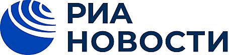 РИА Новости открыло полный бесплатный доступ к своей ленте новостей