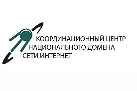 Создание Координационного центра национального домена.ru