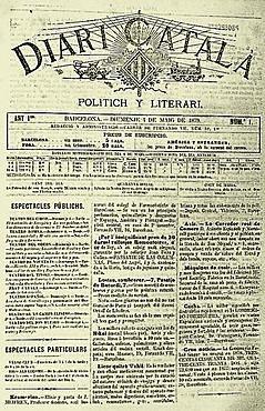 Primer diari en Català