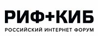 Проведение первого Российского интернет-форума (РИФ)