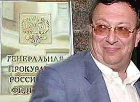 Арест Владимира Гусинского