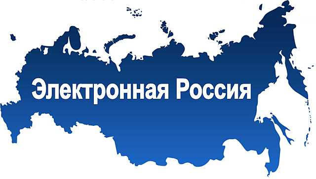 Информационный кодекс страны на ближайшие пять лет.