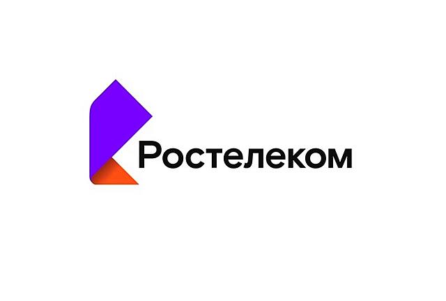 """Создание первой сети союзного масштаба """"Ростелеком"""""""