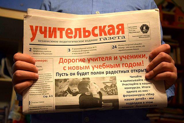 """Создание веб-сайта """"Учительской газеты"""" – первого офлайнового СМИ в интернете."""