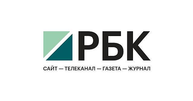 Открытие первого веб-сайта информационного агентства – РосБизнесКонсалтинг