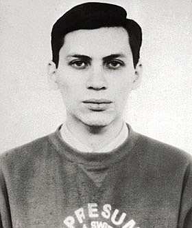 Осужден первый российский хакер – Владимир Левин
