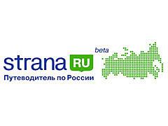 """Открытие контент–портала """"Страна.ру"""""""