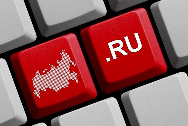 Дочерняя компания РосНИИРОС, Ru–Center начала свою деятельность по регистрации доменов в качестве представителя РосНИИРОС