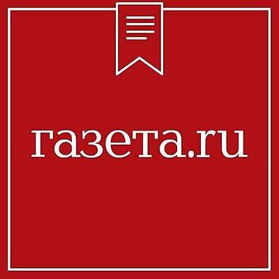 Создание первой ежедневной интернет-газеты «Газета.ру»