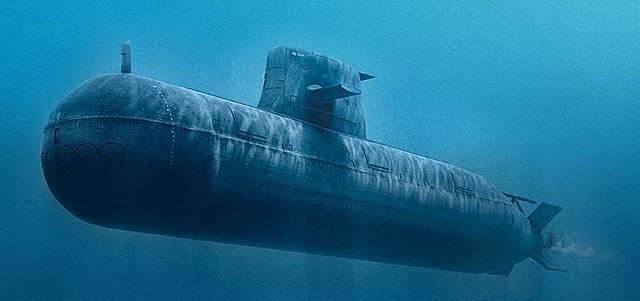 Submarí