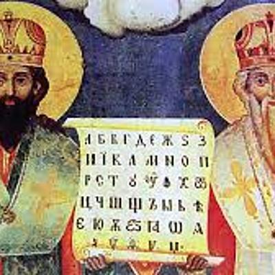 Ο Εκχριστιανισμός των Σλάβων timeline