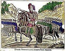 23 февраля 1583 казаки нанесли новый удар Кучуму, взяв в плен Маметкула на реке Вагае.