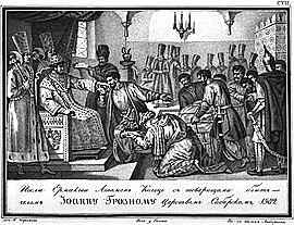 В марте 1585 года на реке Туре восстал изъявлявший прежде покорность Ермаку мурза Карача, внезапно истребивший отряд казака Ивана Кольцо.