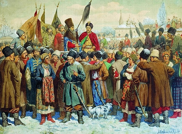 Начало воссоединения Украины с Россией