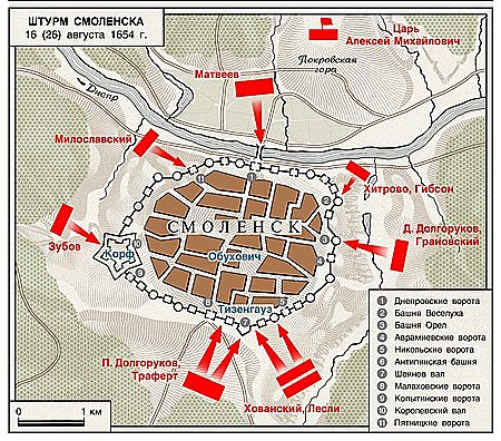 Осада Смоленска